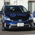 2014 Toyota Wireless Charging prototype at the charging station