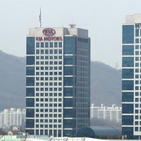 Hyundai motor headquarters