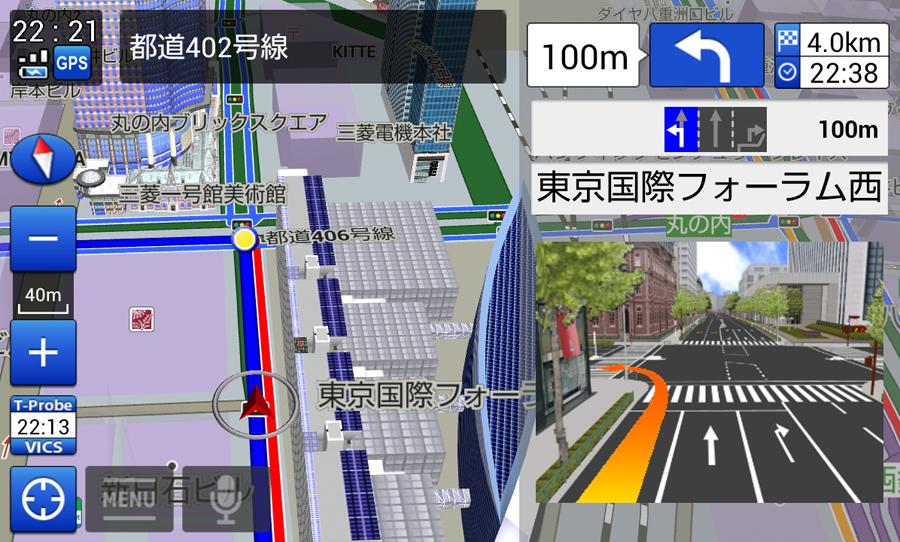 Navigation screen example