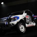 Ford ranger Dakar 2014