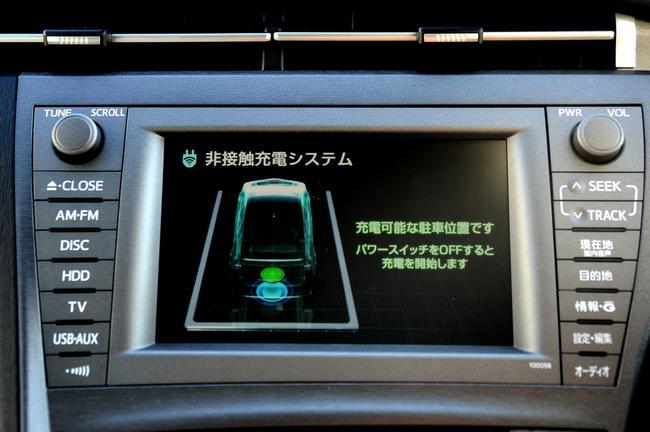2014 TMC Wireless Charging driver interface