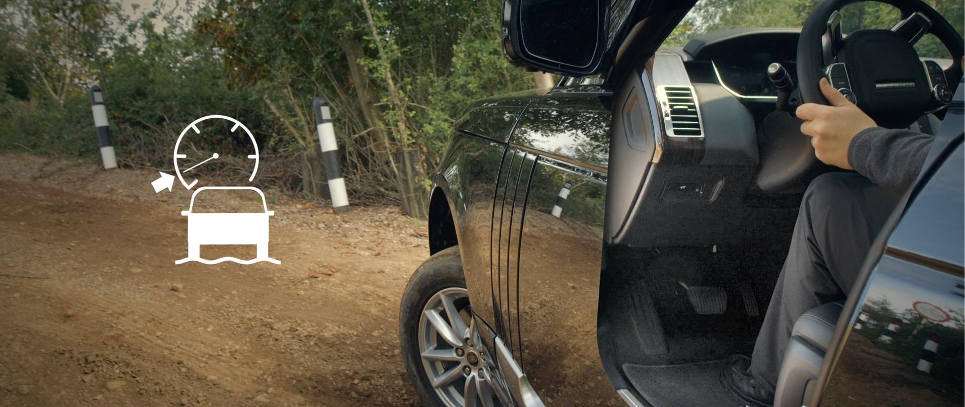 Land Rover ATPC
