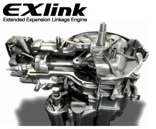 Moteur EXlink